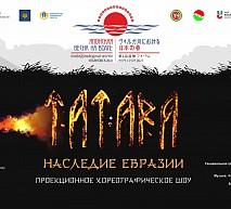 Ульяновцам покажут, что объединяет Россию и Японию