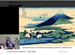 Онлайн-лекция «Журавль – птица мира»