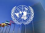 ЮНЕСКО и Всемирный банк начинают осуществление рамочной программы действий по восстановлению, развитию и экономическому росту творческих городов