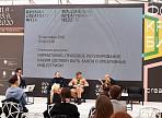 На ПМЭФ-2021 завершился первый Форум Креативного Бизнеса