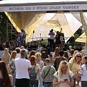 Более 15 тысяч человек посетили Межрегиональный фестиваль еды и музыки «Бульвар»