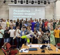 Команда Ульяновской области приняла участие во второй очной сессии «Rurban Creative Lab»