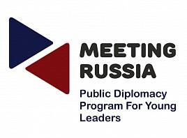 Ульяновск примет молодых экспертов  из Европы и США