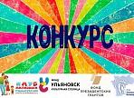 Объявлен приём заявок на второй открытый конкурс любительской анимации для детей и молодежи «МультДебют 2021»