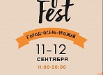Встречаем осень вместе с My Fest