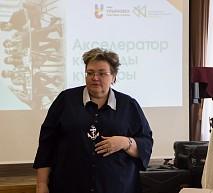 В Ульяновске запустили акселератор команды культуры