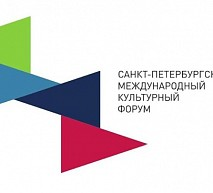 Новая жизнь Домов культуры и музеи городов: дискуссии «Культуры 2.0» пройдут в Ульяновске
