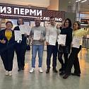 Двенадцать ульяновских проектов в области событийного туризма примут участие в финале Russian Event Awards